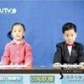 【新闻】你喜欢新版新闻联播吗?