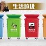 【生活】以下哪个可以成为你垃圾分类的主要动力?