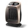 【生活】冬天的取暖小电器你最常用什么?