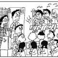 【教育】你认为孩子一定要上重点学校吗?
