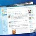 【网络】你用新版微博了吗?