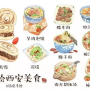【饮食】你最喜爱的陕西美食是什么?