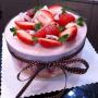 【生活】你喜欢什么口味的蛋糕?